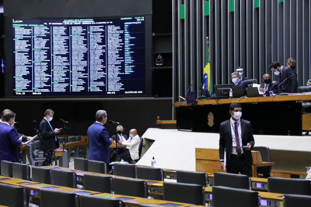 Presidente Arthur Lira conduz votação no plenário da Câmara