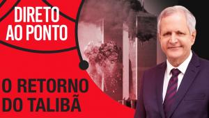 Montagem com o logo do programa Direto ao Ponto, fundo do ataque as torres gêmeas e apresentador Augusto Nunes