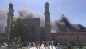 fachada de mesquita ataada